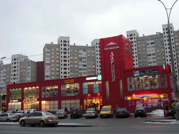 Старая и Новая Дарница в Киеве